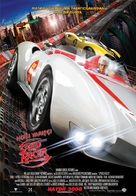 Speed Racer - Turkish Movie Poster (xs thumbnail)