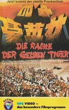 Shi si nu ying hao - German VHS cover (xs thumbnail)