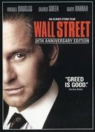 Wall Street - DVD cover (xs thumbnail)