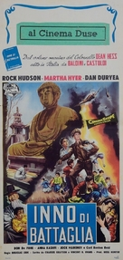 Battle Hymn - Italian Movie Poster (xs thumbnail)