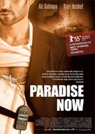 Paradise Now - German Movie Poster (xs thumbnail)