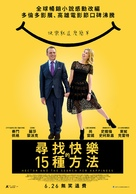 Hector and the Search for Happiness - Taiwanese Movie Poster (xs thumbnail)