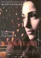 Esther Kahn - Czech Movie Poster (xs thumbnail)