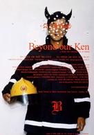 Gung ju fuk sau gei - Movie Poster (xs thumbnail)