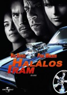 Fast & Furious - Hungarian Movie Cover (xs thumbnail)