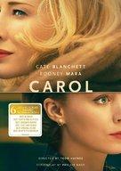 Carol - DVD cover (xs thumbnail)