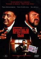 The Godson - Russian DVD cover (xs thumbnail)