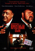 The Godson - Russian DVD movie cover (xs thumbnail)