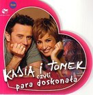 """Kasia i Tomek"" - Polish DVD movie cover (xs thumbnail)"