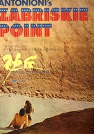 Zabriskie Point - Japanese Movie Poster (xs thumbnail)