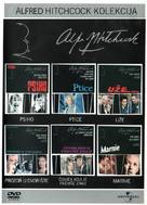 Psycho - Croatian DVD movie cover (xs thumbnail)