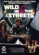 Wild in the Streets - Video release movie poster (xs thumbnail)