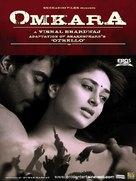 Omkara - Indian Movie Poster (xs thumbnail)
