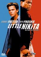 Little Nikita - German DVD cover (xs thumbnail)
