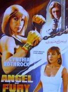Angel of Fury - Pakistani Movie Poster (xs thumbnail)