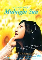 Taiyo no uta - Thai Movie Poster (xs thumbnail)