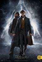 Fantastic Beasts: The Crimes of Grindelwald - Hungarian Movie Poster (xs thumbnail)