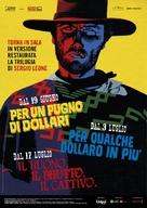 Per qualche dollaro in più - Italian Combo movie poster (xs thumbnail)
