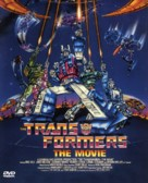 The Transformers: The Movie - DVD movie cover (xs thumbnail)