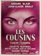 Les cousins - French Movie Poster (xs thumbnail)