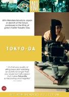Tokyo-Ga - Danish DVD cover (xs thumbnail)