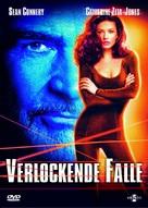 Entrapment - German DVD movie cover (xs thumbnail)