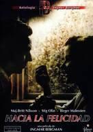 Till glädje - Spanish DVD cover (xs thumbnail)