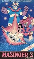 Gurêto Majingâ tai Gettâ Robo: Kûchû Dai-gekitotsu - Argentinian VHS cover (xs thumbnail)