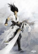 Fung wan II - Chinese Key art (xs thumbnail)