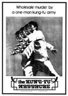 Xiao ba wang - Movie Poster (xs thumbnail)