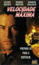 Speed - Brazilian VHS movie cover (xs thumbnail)