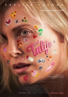 Tully - Latvian Movie Poster (xs thumbnail)