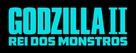 Godzilla: King of the Monsters - Brazilian Logo (xs thumbnail)
