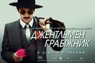 Electric Slide - Ukrainian Movie Poster (xs thumbnail)