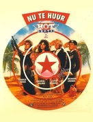 Hot Shots! Part Deux - Belgian Movie Poster (xs thumbnail)