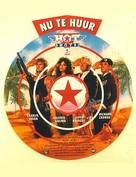 Hot Shots! Part Deux - Belgian Movie Poster (xs thumbnail)