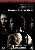 Million Dollar Baby - German DVD movie cover (xs thumbnail)
