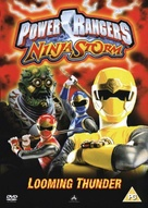 """Power Rangers Ninja Storm"" - Movie Cover (xs thumbnail)"
