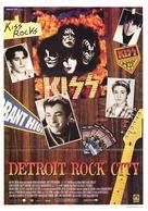 Detroit Rock City - Italian Movie Poster (xs thumbnail)