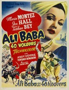 Ali Baba and the Forty Thieves - Belgian Movie Poster (xs thumbnail)