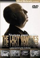 The Lady Vanishes - Polish DVD cover (xs thumbnail)