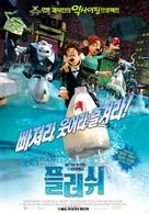 Flushed Away - South Korean Movie Poster (xs thumbnail)