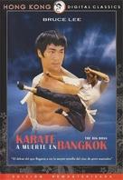 Tang shan da xiong - Spanish DVD movie cover (xs thumbnail)