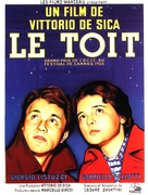 Il tetto - French Movie Poster (xs thumbnail)