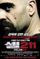 Celda 211 - South Korean Movie Poster (xs thumbnail)