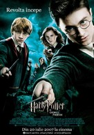 Harry Potter and the Order of the Phoenix - Romanian Movie Poster (xs thumbnail)