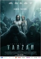 The Legend of Tarzan - Romanian Movie Poster (xs thumbnail)