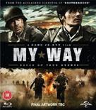 Mai wei - British Blu-Ray cover (xs thumbnail)