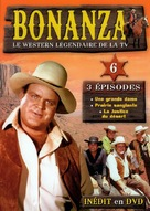 """""""Bonanza"""" - French DVD cover (xs thumbnail)"""