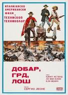 Il buono, il brutto, il cattivo - Yugoslav Movie Poster (xs thumbnail)